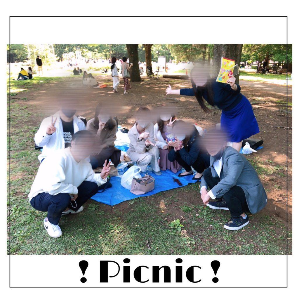 ピクニック集合写真
